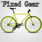 Велосипед шоссейный, без переключения передач