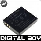 CGA-S005 - аккумулятор Li-ion 1200 мАч для PANASONIC DMC-FX8GN; Leica D-LUX2