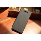 Флип чехол BOSO для Sony Xperia S LT26i, LT26ii + защитная пленка