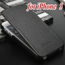 Кожаный чехол сверхтонкий с откидывающимся верхом для iPhone 5