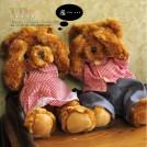 Плюшевые медведи, 2шт