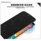 Кожаный флип чехол-подставка для LG Nexus 5