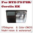 Водонепроницаемая парковочная камера для Corolla EX, Lifan 620, BYD F3/F3R/S6/M6