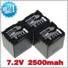 CGA-DU21 - 3 аккумулятора Li-ion 2500 мАч для PANASONIC CGR-DU06 CGA-DU06