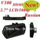 """V100 - автомобильный видеорегистратор, 2.7"""" ЖК дисплей, русское меню, FHD 1080P, ночное видение, HDMI, функция предварительного просмотра"""
