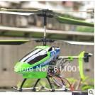 MJX T11 - радиоуправляемый вертолет с гироскопом, 50 см