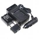 BP-808 - аккумулятор + зарядное устройство + зарядка для авто, для CANON HF20 HF21 HF S11 HF S10 HF11