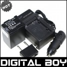 BP-827 - аккумулятор + зарядное устройство + зарядка для авто, для Canon HF20 HF21 HF S11 HF S10