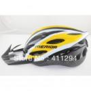 Велосипедный шлем, 20 отверстий