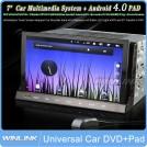 """Авто ПК - Android, 7"""", DVD, 3G, GPS, Wi-Fi, HDMI, BLUETOTH, IPOD, ТВ, радио, съемная панель"""