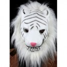 Карнавальная маска Белый Тигр