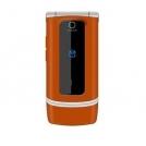 "GS-CP110 - мобильный телефон, 1.8"" TFT LCD, FM, MP3"