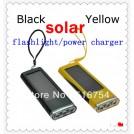 Многофункциональное портативное зарядное устройство на солнечной батарее