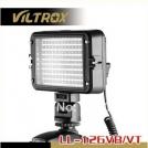 VILTROX LL-126VB - вспышка, 126 LED