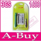 Аккумулятор (1600mAh) для iPhone 3GS + инструменты