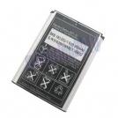 BST-37 - аккумулятор на 930mAh для Sony Ericsson