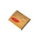 Аккумулятор повышенной емкости (2430mAh) для Samsung Galaxy Ace S5830