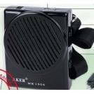 Aker MR1506 - усилитель голоса