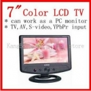 "GADMEI PL7036 - телевизор, TFT LCD, 7"", VGA"