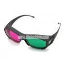 HG0008 - 3D красно-зеленые очки высокой четкости