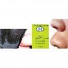 Травяная маска для носа (10 штук)