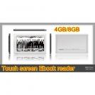 "HS-702E - электронная книга, TFT LCD, 7"", 2-4-8 GB ROM"