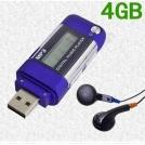 mp3-плеер, 4GB, USB, FM