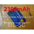 BL-5C - аккумулятор на 2300mAh для Nokia