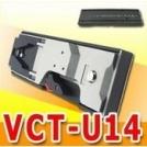 Плата VCT-U14 для быстрого подсоединения камер Sony к штативу