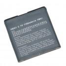Аккумулятор HB5I1 на 1100mАh для Huawei C8300, C6200, C6110, G6150