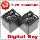 VW-VBG260 - 2 аккумулятора Li-ion 2640 мАч для Panasonic HS250 SDR-SD7 HDC-MDH1