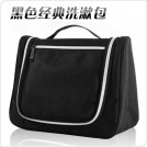 Дорожная сумка для косметических принадлежностей