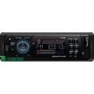"KF-887 - автомобильная магнитола, 2.8"" TFT LCD, пульт ДУ, MP3/WMA/ID3, USB/SD/MMC, FM-тюнер/трансмиттер, съемная панель"