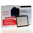 Защитная плёнка 2шт для Canon EOS 60D 600D 650D