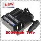 NPF750- аккумулятор + зарядное устройство + автомобильное зарядное устройство для sony CCD-TR3 HDR-FX1 DCR-TRV420