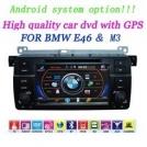 Автомобильный DVD с Android, WiFi