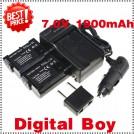 EN-EL15 - батарея LI-ION, зарядное устройство, автомобильное зарядное устройство для камер Nikon D800 D800E D7000 MB-D11/D12