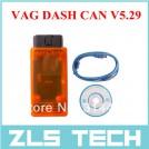 SV72 - считыватель кодов