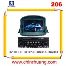 "Chinchuang CC-P8462 - автомобильная магнитола, 7"" TFT LCD, Touch Screen, GPS, WinCE 6.0, Bluetooth, iPod, CD/DVD, FM/TV для Peugeot 206"