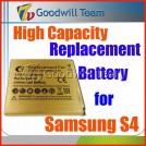 Аккумулятор 3450мАч для Samsung Galaxy S4 i9500