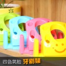 Подставка для зубной пасты и зубных щеток