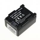 BP-808 - аккумулятор для CANON HF20 HF21 HF S11 HF S10 HF11