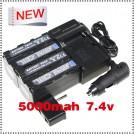 NP-F750 - 2 аккумулятора Li-ion + зарядное устройство + автомобильное зарядное устройство для SONY CCD-TR3 HDR-FX1 DCR-TRV420