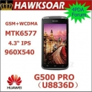 "Huawei U8836D Shine - смартфон, Android 4.0.4, MTK6577 (1GHz), qHD 4.3"" IPS, 1GB RAM, 4GB ROM, 3G, Wi-Fi, Bluetooth, GPS, 5MP задняя камера, 0.3MP фронтальная камера"