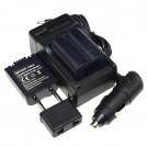 CGA-S006 - аккумулятор + зарядное устройство + автомобильное зарядное устройство для Panasonic CGR-S006A/1B BP-DC5U CGR-S006E