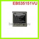 Аккумуляторная батарея 1500mAh для Samsung Galaxy S Advance GT-I9070 GT I9070