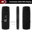 Freelander AP20 - Беспроводной, поддержка DLNA 1080Р, Wifi, HDMI