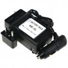 NB-4L - аккумулятор + зарядное устройство + зарядка для авто, для Canon 30 50 60 100 110 PowerShot TX1 SD960