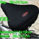 Седло велосипедное мягкое, 3 размера на выбор