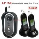 Беспроводной видео-телефон – 2,4 ГГц, 2.5-дюймовый ЖК-дисплей